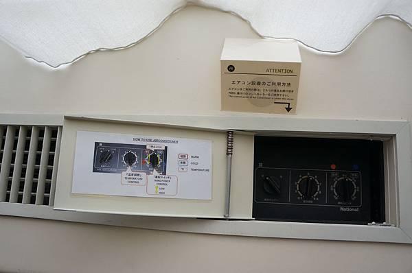 HOTEL ANTEROOM KYOTO_13