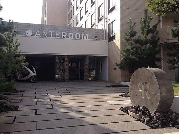 HOTEL ANTEROOM KYOTO_20