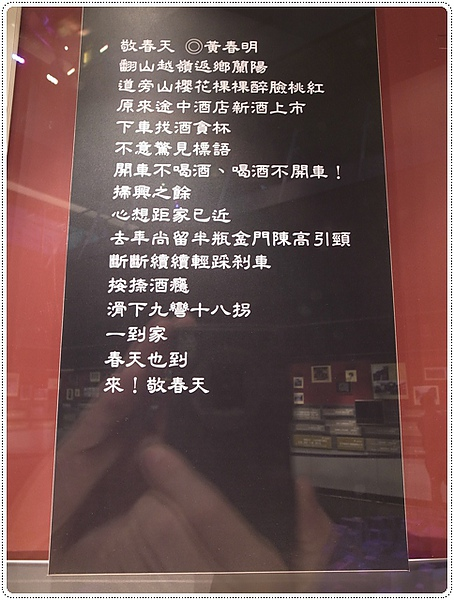 蘭陽博物館13