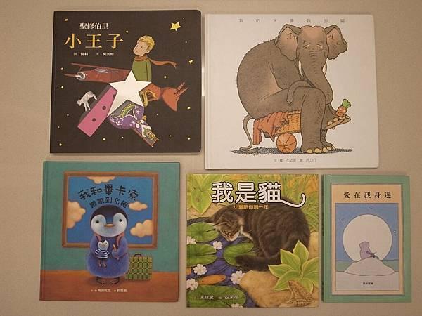 非常BOOK-閱讀-漫遊_3