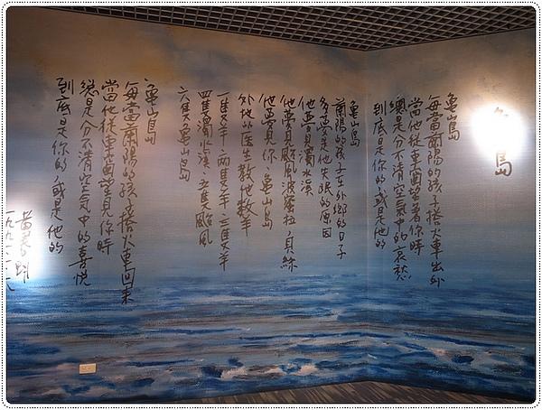 蘭陽博物館11