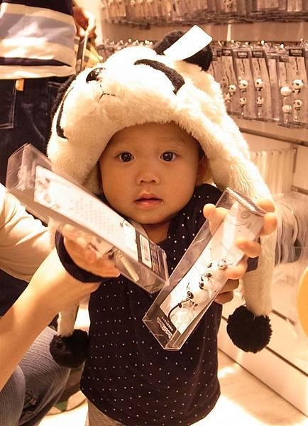 20110403台北木柵動物園_1