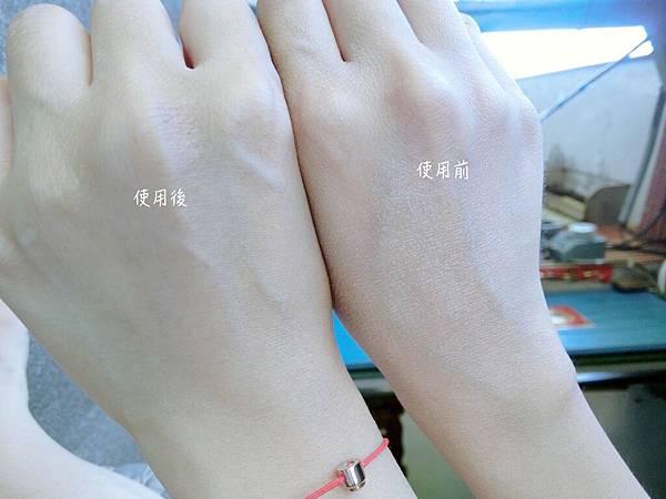 one%歐恩伊16.jpg