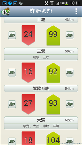 Screenshot_2014-10-10-10-11-33