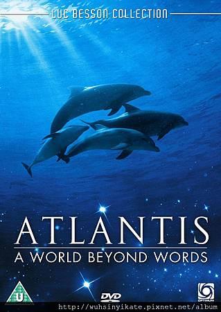 atlantis2d