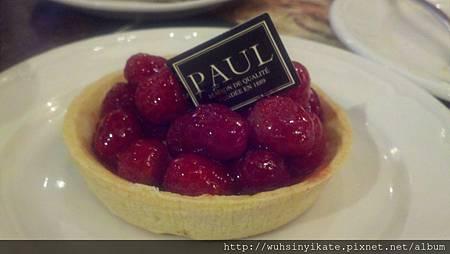 Paul_fruit tart