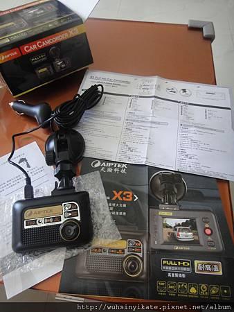AIPTEK X3 行車紀錄器