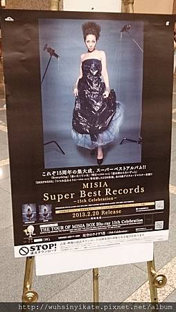 MISIA 2013 Taipei concert