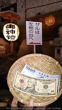 鎌倉 銭洗弁財天宇賀福神社