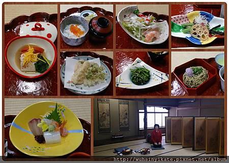 日本金澤壽屋