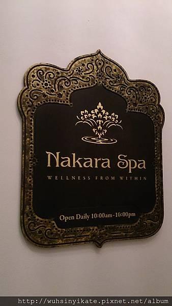 Ping Nakara Hotel SPA中心