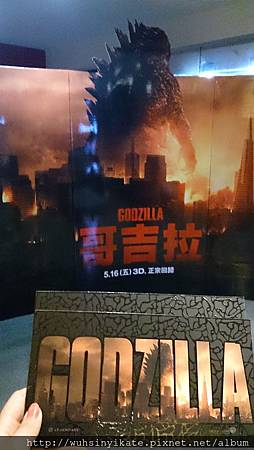 哥吉拉 Godzilla