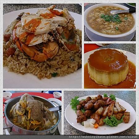 2014.07 台南美食之旅