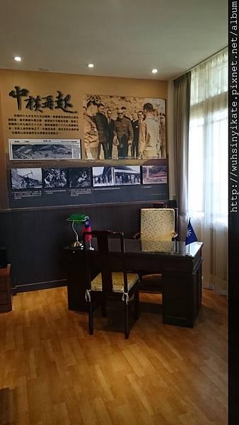 梨山賓館 蔣公行館