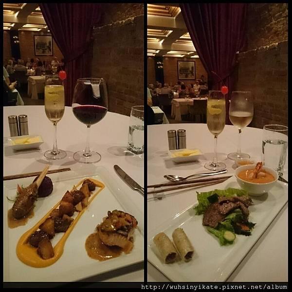 Dinner @ Nineteen11 Restaurant & Bar at the Hanoi Opera House
