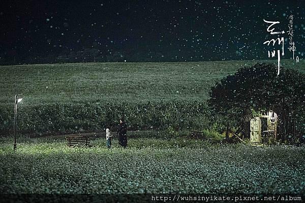 孤單又燦爛的神-鬼怪-7