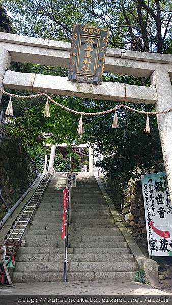 竹生島神社 鳥居
