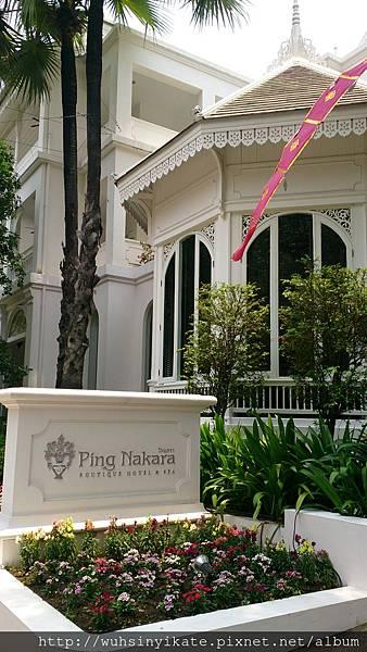 Ping Nakara Hotel and Spa, Chiang Mai Thailand