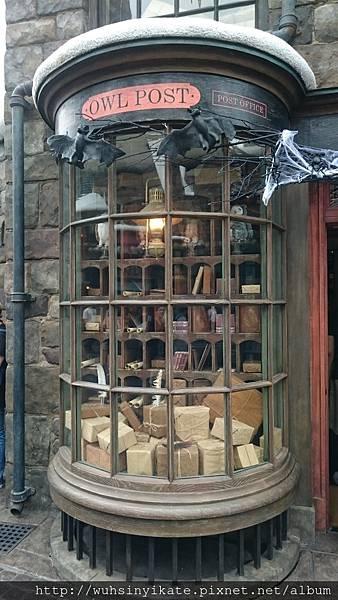 哈利波特魔法世界 貓頭鷹屋