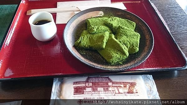 中村藤吉 抹茶蕨餅