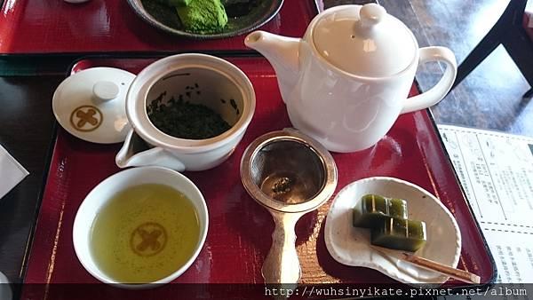 中村藤吉 中村茶