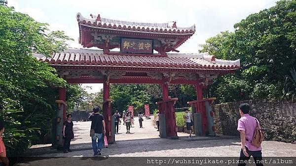 首里城 守禮門