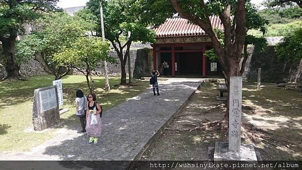 首里城周邊 王家寺廟圓覺寺
