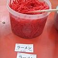 必加的菜色~紅薑絲