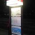 回程的巴士站,位於住宅區內,晚上人煙稀少