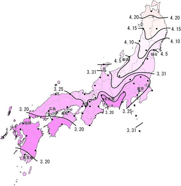 日本氣象廳第三回櫻花前線預想