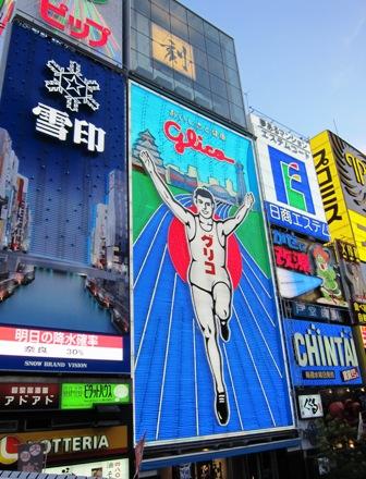 沒拍到這裡,別說你來過大阪!