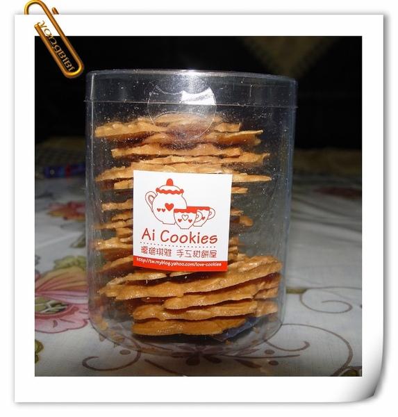 小杏仁酥片---人吃的^^