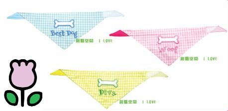 可愛領巾1