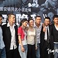 20051021 絕對隱私杭州宣傳
