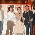 20051129 何琳奪得2005年國際艾美獎最佳女主角的慶功宴