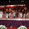 20070704_03.jpg