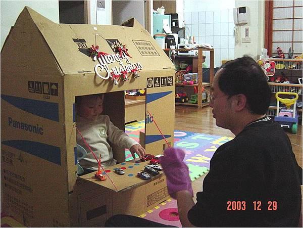 小房子-1