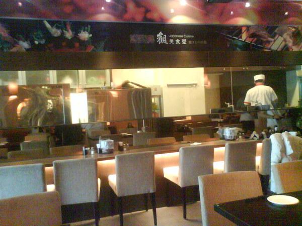 「觀」美食堂店內裝潢