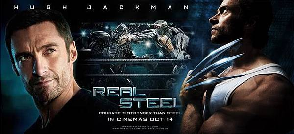 xman real steel.jpg