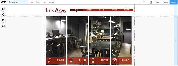 米各馬文創設計,Life Area,WIX,官網,桌機版,介面