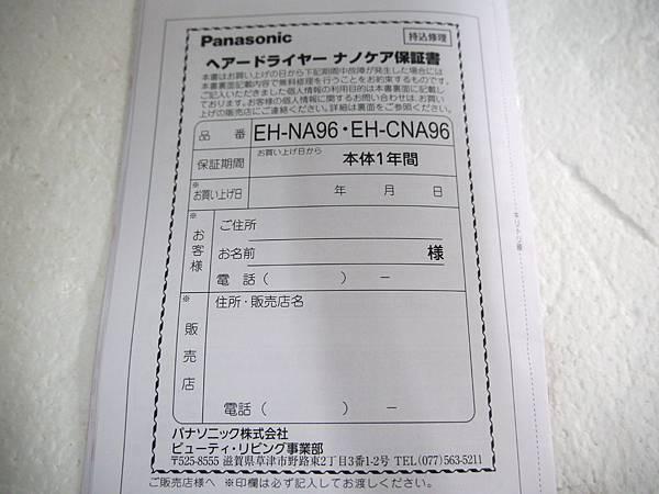 P1070363.jpg