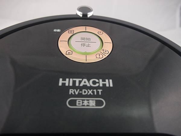 P1100327.JPG