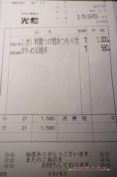 DSC09681_調整大小.JPG