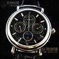 江詩丹頓 複雜月相 機械男腕錶1