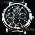 江詩丹頓 複雜月相 機械男腕錶