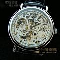 江詩丹頓 镂空機械男腕錶