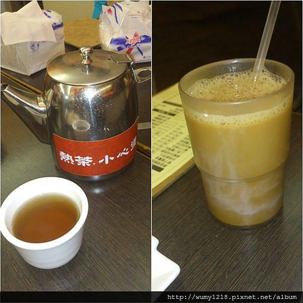 普洱茶+鴛鴦奶茶