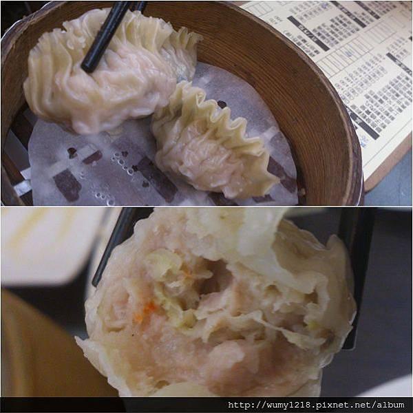 鮮肉魚翅餃