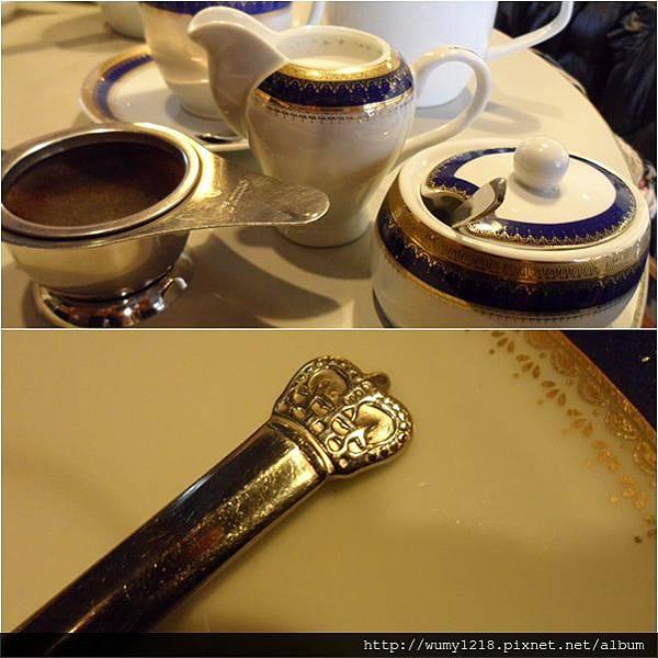 棻園-茶具