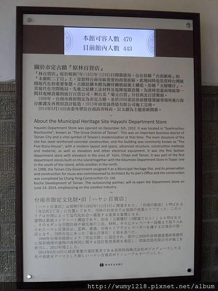 林百貨3.JPG